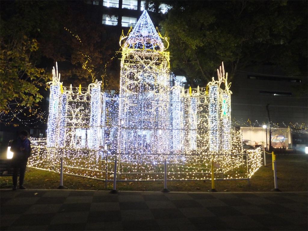 f:id:harukoyama:20171207230215j:image