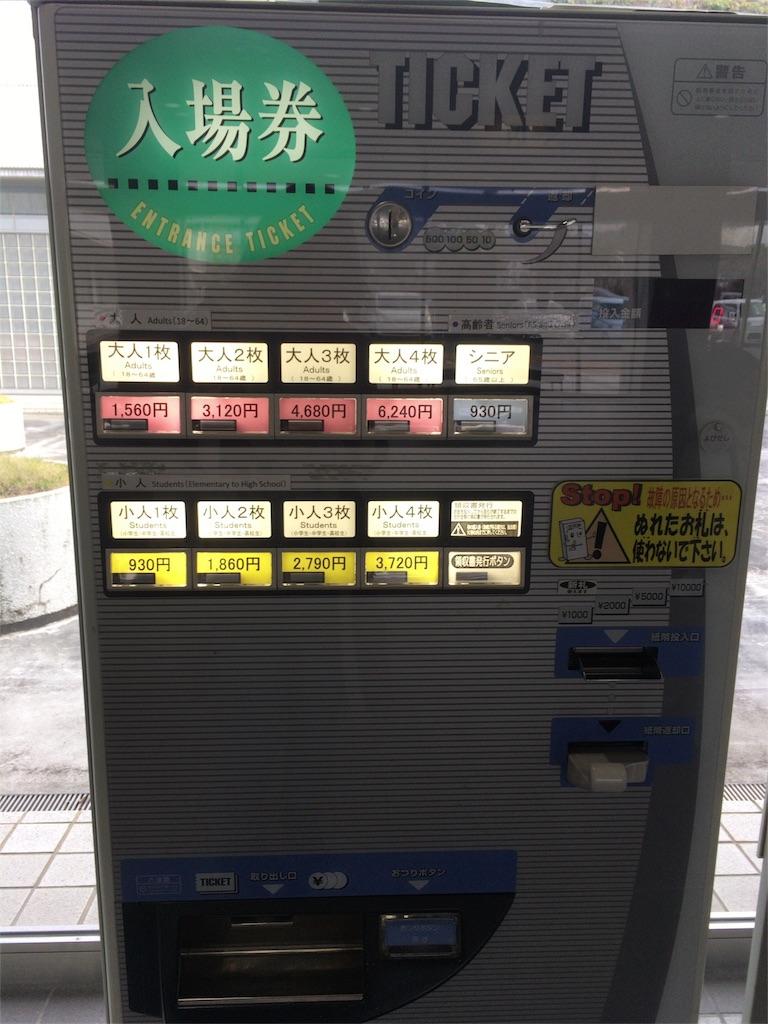f:id:harukoyama:20171228212312j:image