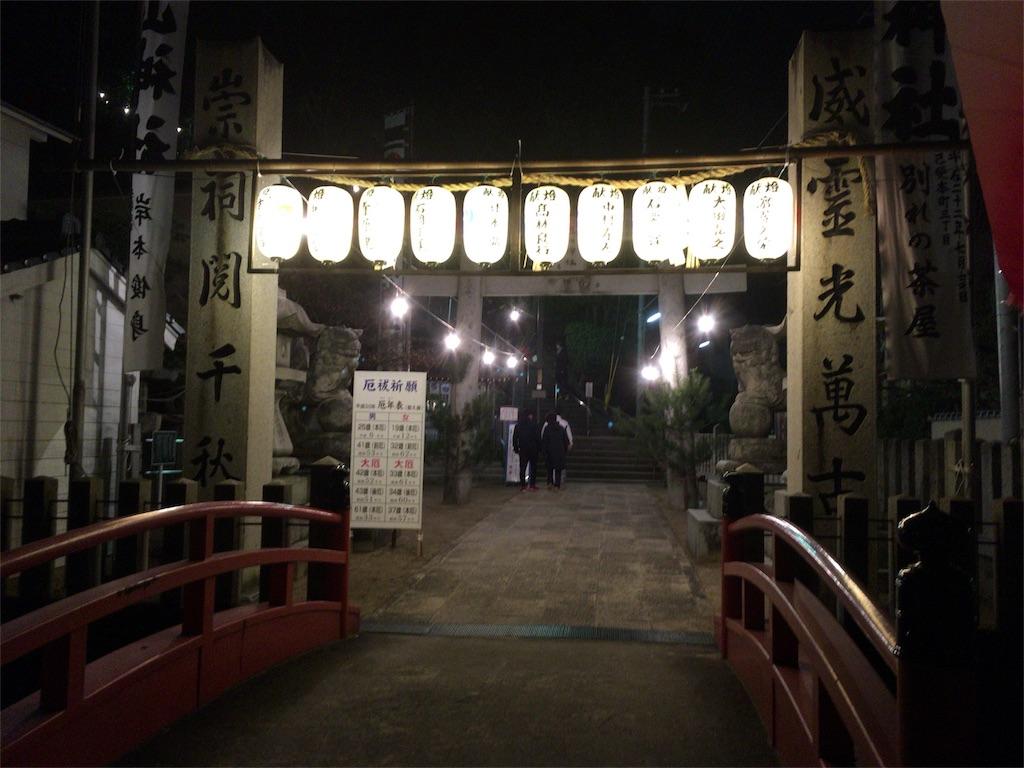 f:id:harukoyama:20180101083603j:image