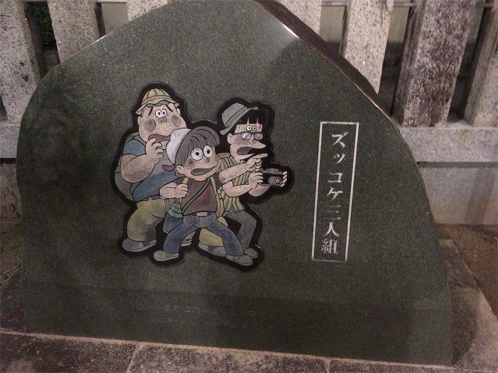 f:id:harukoyama:20180101083639j:image