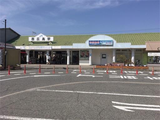 f:id:harukoyama:20180323192935j:image
