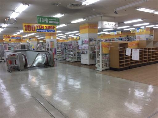 f:id:harukoyama:20180326161229j:image