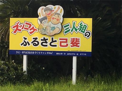 f:id:harukoyama:20180326182412j:image