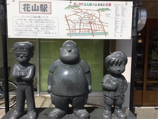 f:id:harukoyama:20180326182437j:image