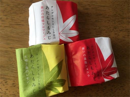 f:id:harukoyama:20180330171728j:image