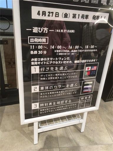 f:id:harukoyama:20180424160939j:image