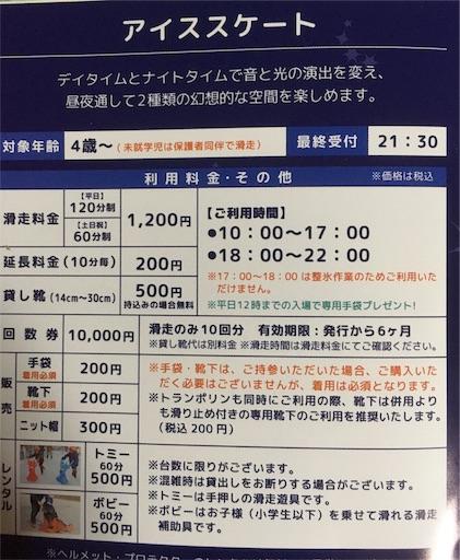 f:id:harukoyama:20180424235901j:image