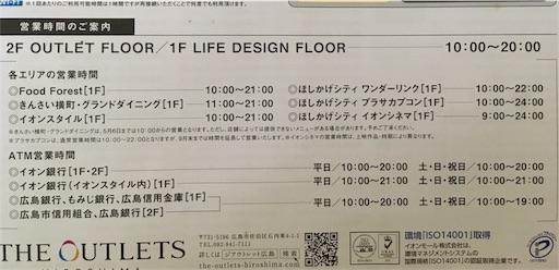 f:id:harukoyama:20180502120549j:image