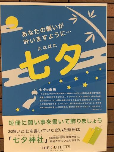 f:id:harukoyama:20180703092447j:image