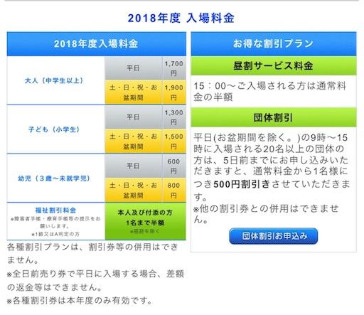 f:id:harukoyama:20180724232927j:image