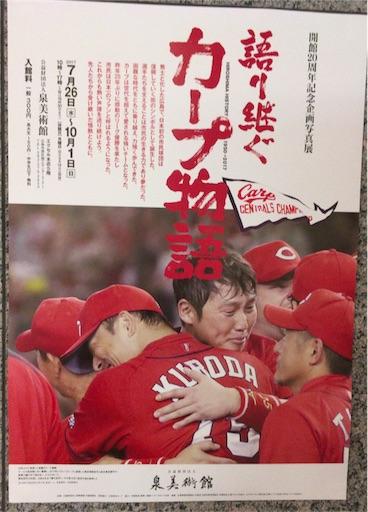f:id:harukoyama:20180913000159j:image
