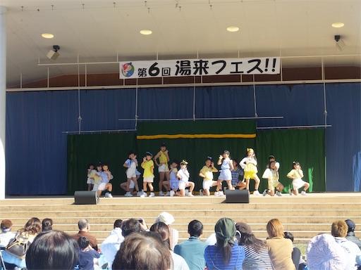 f:id:harukoyama:20181106101541j:image