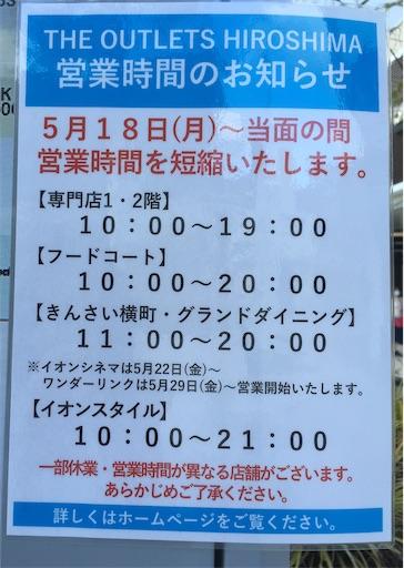 f:id:harukoyama:20200521105409j:image