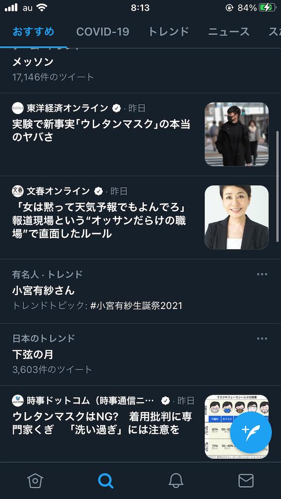 f:id:harukudotan:20210205081407p:image