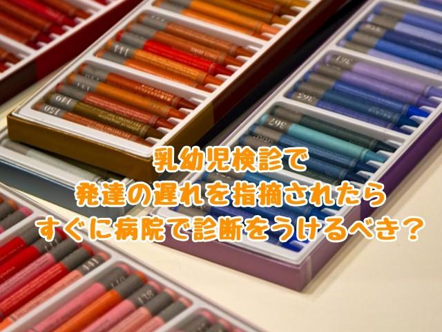 f:id:harukunmama:20190401070125j:image
