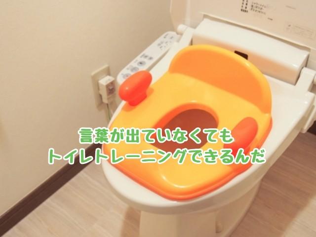 https://cdn-ak.f.st-hatena.com/images/fotolife/h/harukunmama/20190401/20190401074846.jpg