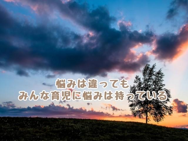 f:id:harukunmama:20190401170226j:plain