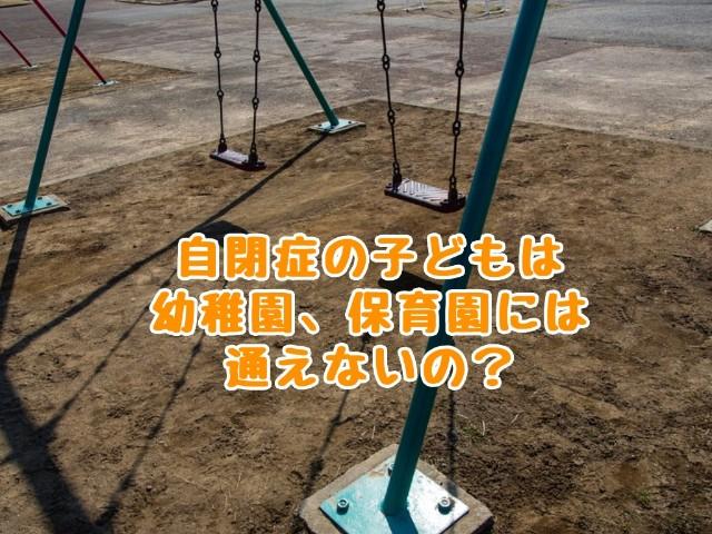 f:id:harukunmama:20190401171654j:plain
