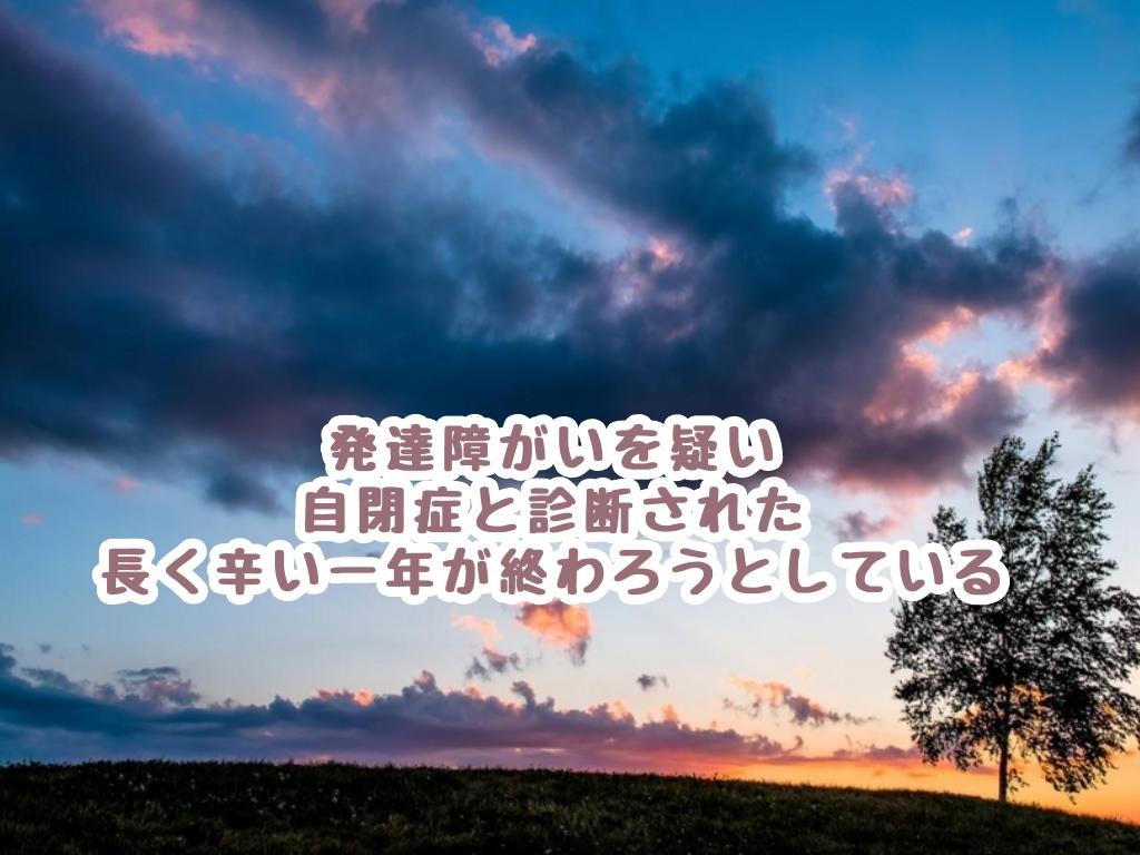 f:id:harukunmama:20190402152122j:plain
