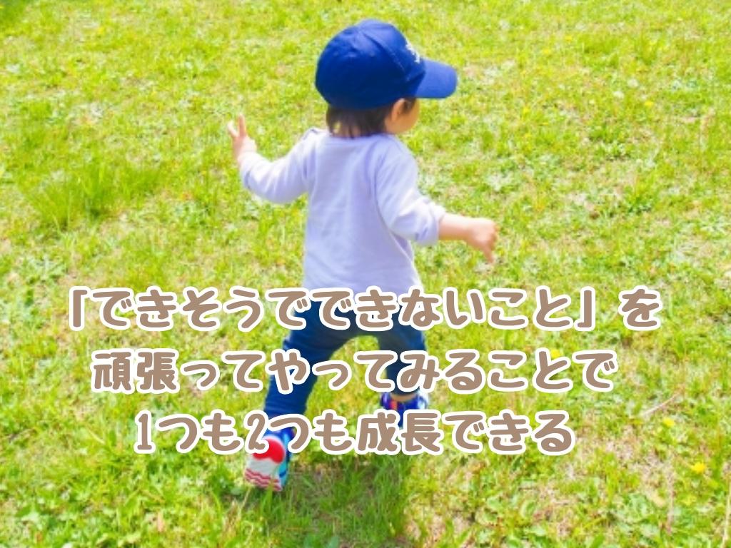 f:id:harukunmama:20190402152226j:plain