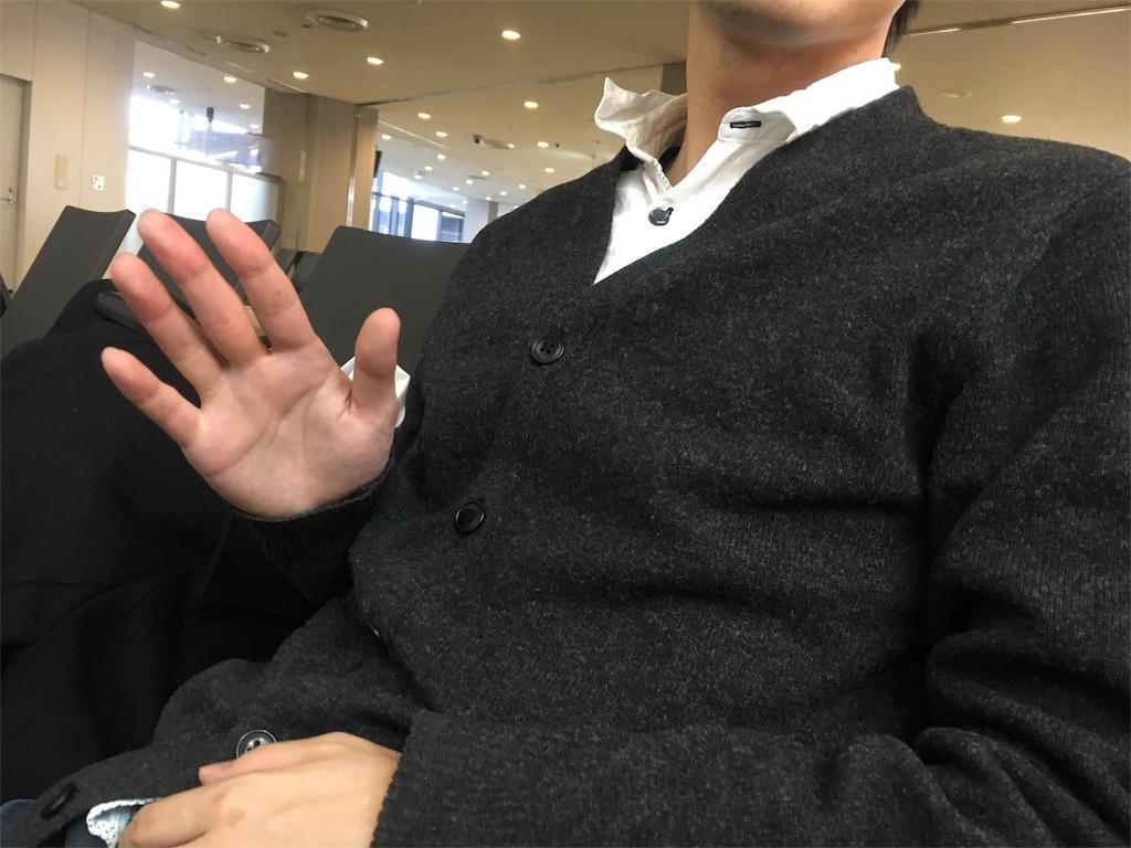 f:id:harukurukurupa-ma:20170223091615j:image