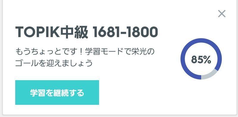 f:id:harulog123:20191002222221j:plain