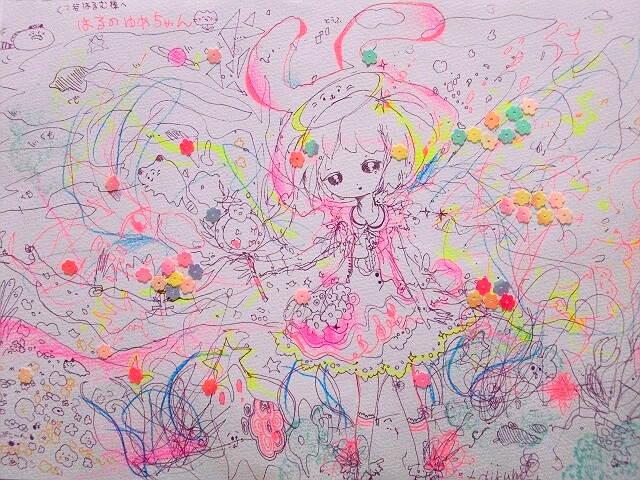 f:id:harum_kurotani:20120409072743j:image