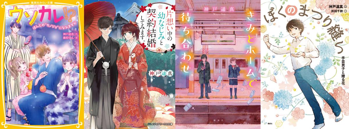 f:id:haruma-k:20210805215151j:plain