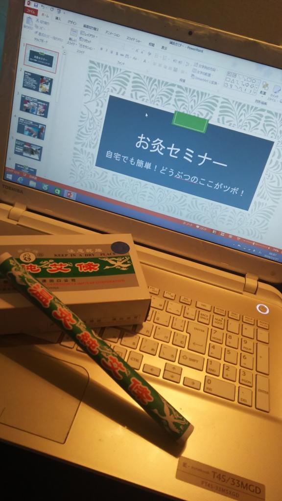 f:id:harumaki17hon:20161127212733j:plain
