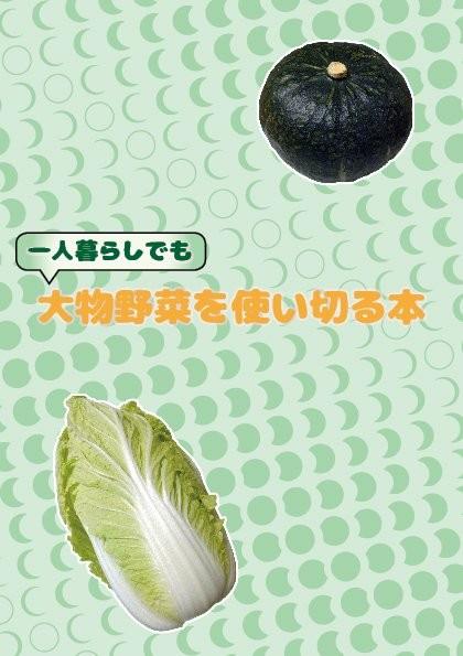 f:id:harumaki_flipflop:20171217092312j:plain