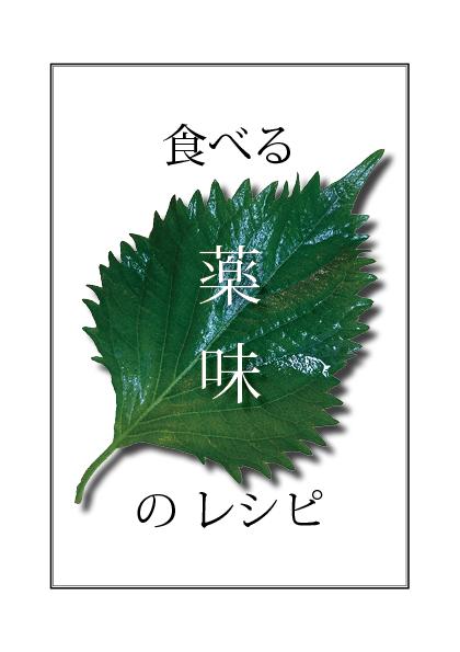 f:id:harumaki_flipflop:20180718221704p:plain