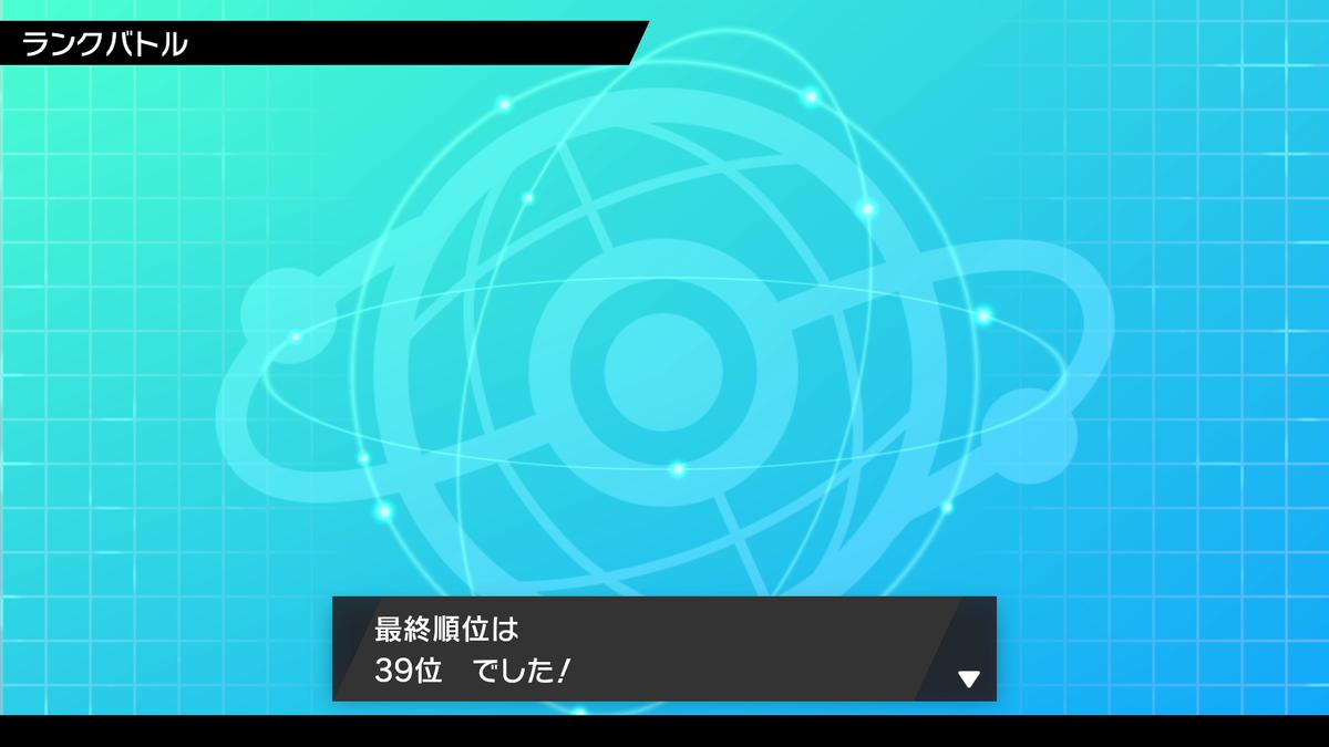 f:id:harumaki_tube:20201004222348p:plain