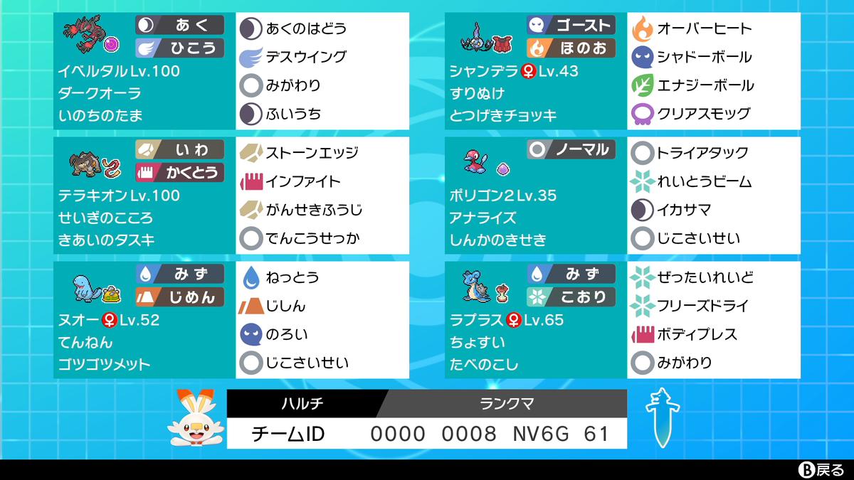 f:id:harumaki_tube:20210501214726p:plain