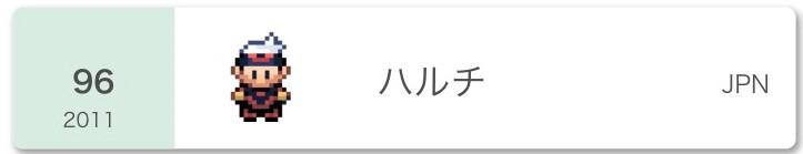 f:id:harumaki_tube:20210501233745j:plain
