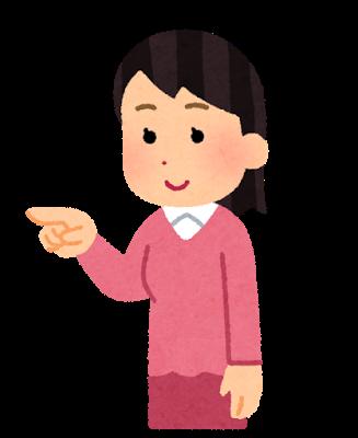 f:id:harumama-ikuji:20171118174417p:plain