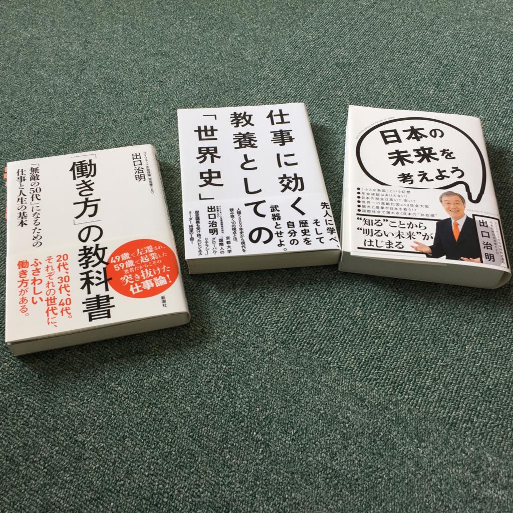 f:id:harumi_daigoro:20160616111827p:plain