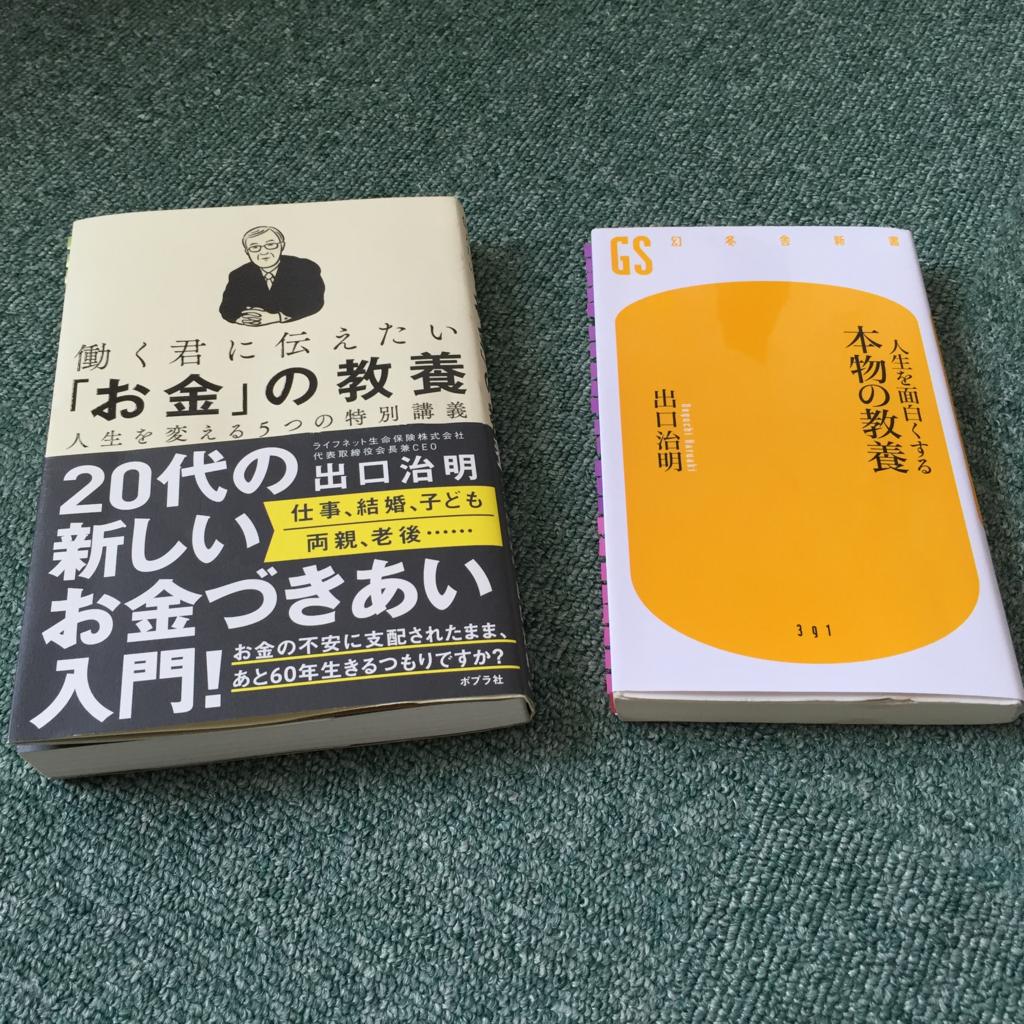 f:id:harumi_daigoro:20160616111928p:plain