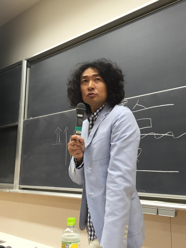 f:id:harumi_daigoro:20160621125527j:plain