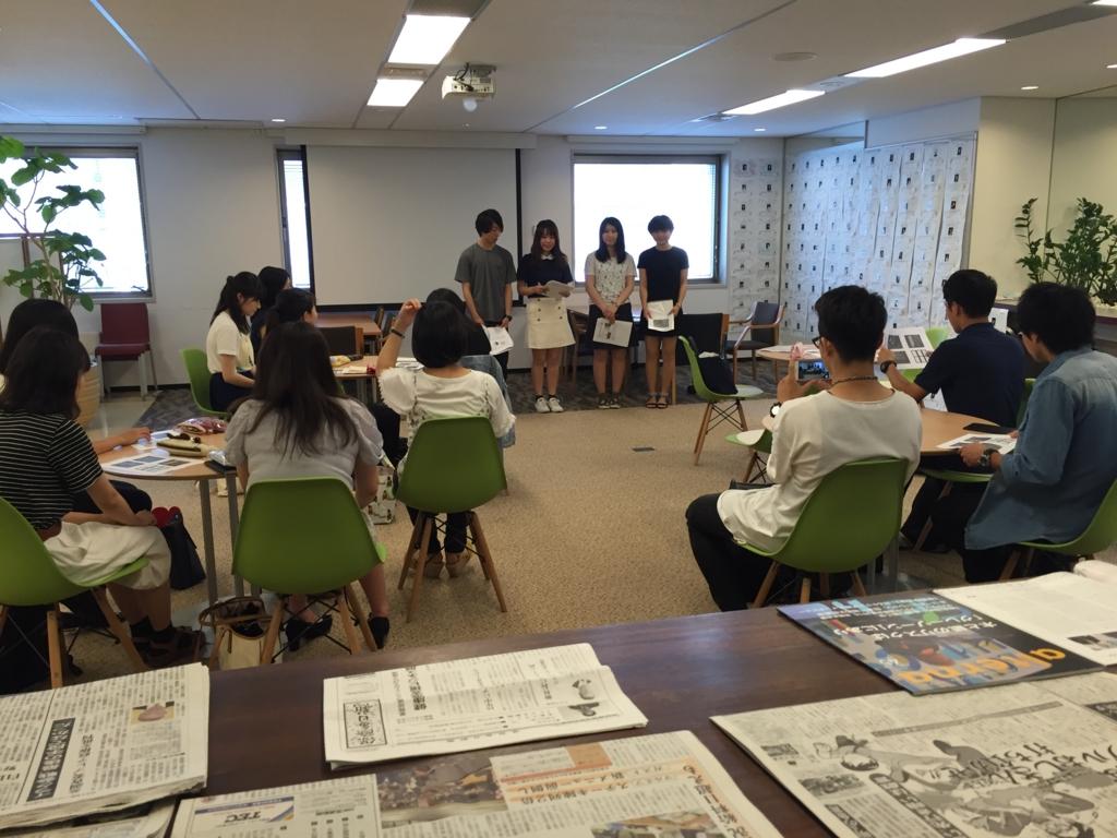 f:id:harumi_daigoro:20160708104641j:plain