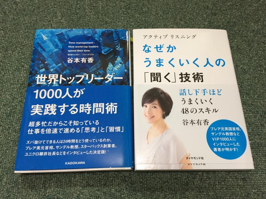 f:id:harumi_daigoro:20160715100058j:plain