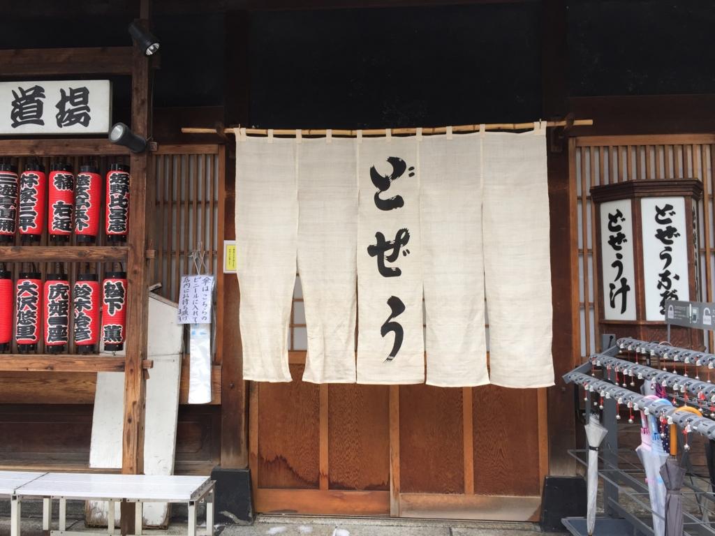 f:id:harumi_daigoro:20160725135727j:plain