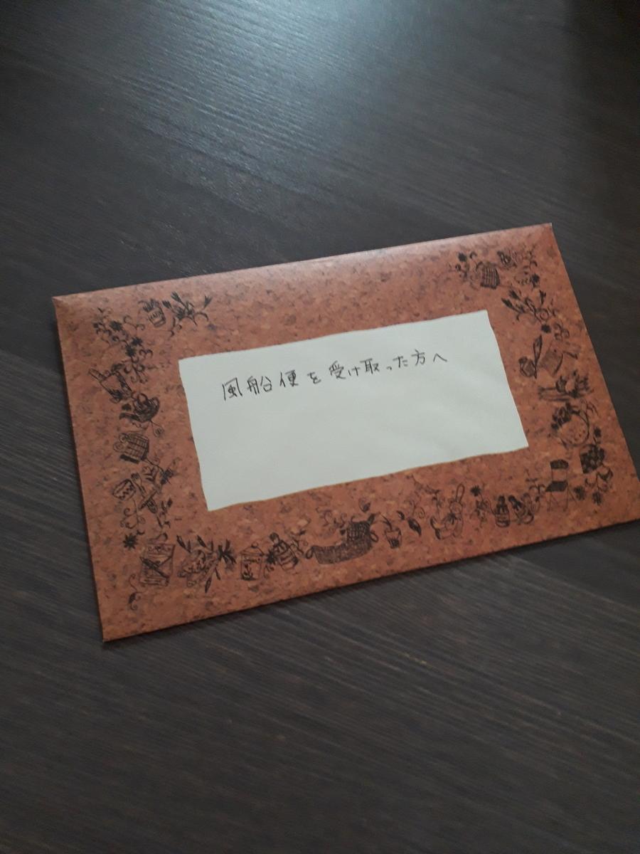 f:id:harumi_japan:20200315163607j:plain