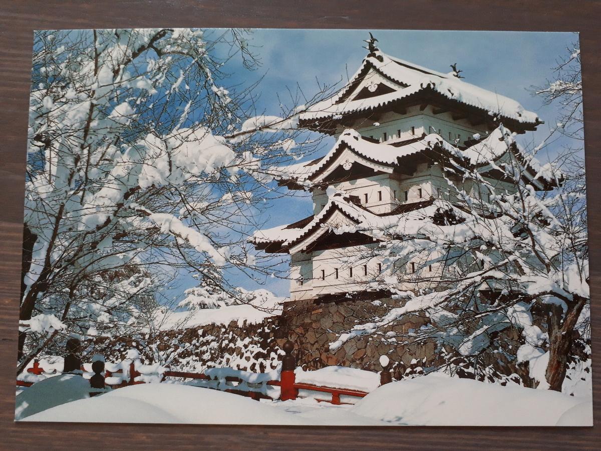 f:id:harumi_japan:20200320111757j:plain