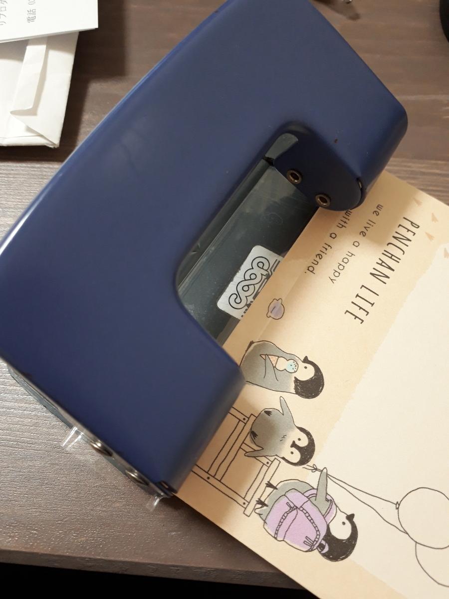 f:id:harumi_japan:20200322174209j:plain