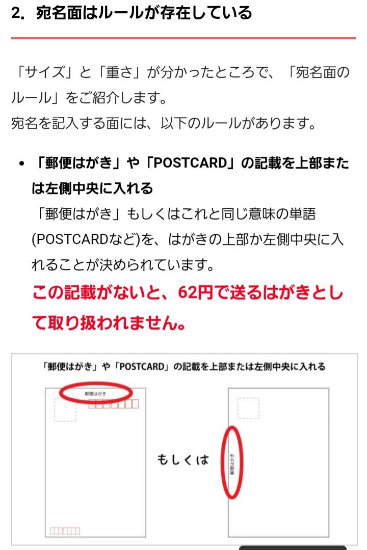 f:id:harumi_japan:20200325200932j:plain
