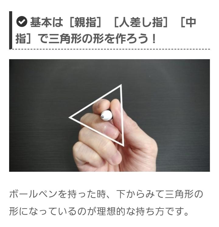 f:id:harumi_japan:20200407224913j:plain