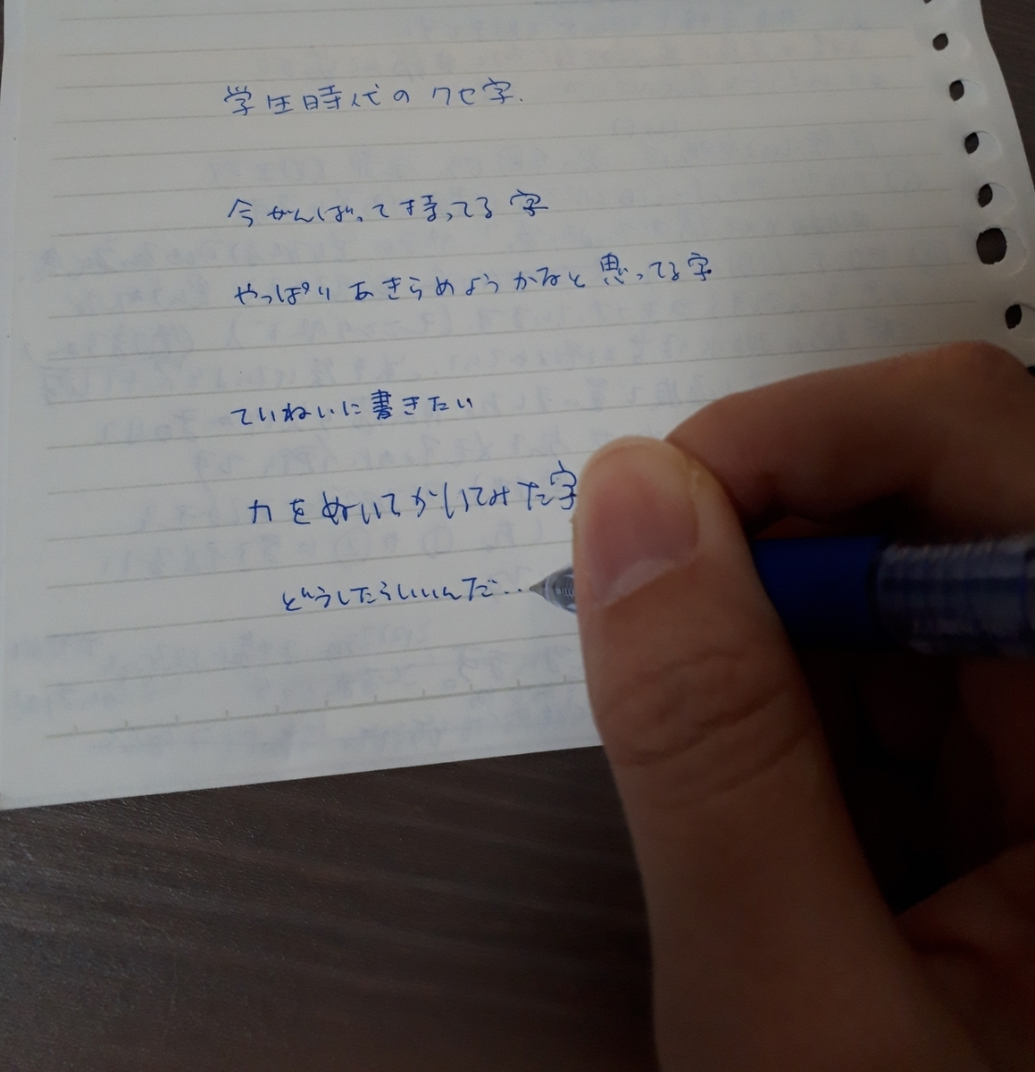 f:id:harumi_japan:20200407231347j:plain