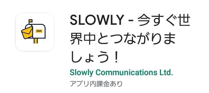 f:id:harumi_japan:20200701080149j:plain