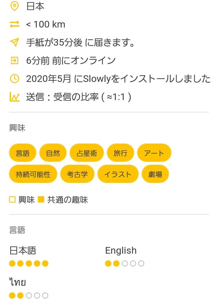 f:id:harumi_japan:20200701082357j:plain