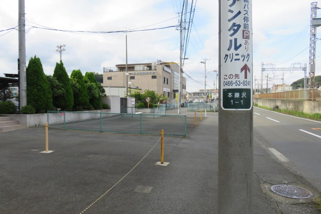 f:id:harumibashi:20171114202155j:plain